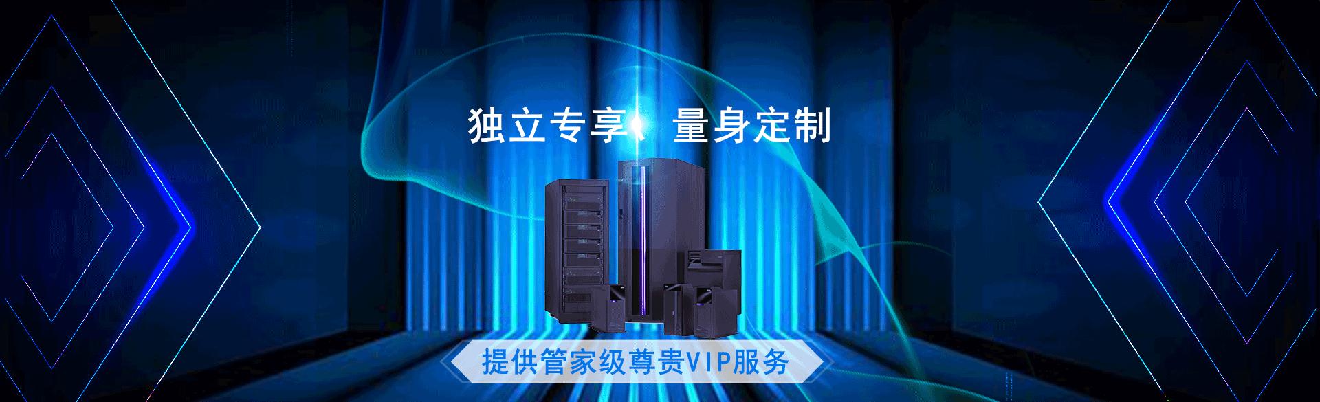 移动大带宽ebadu_大带宽服务器_大带宽